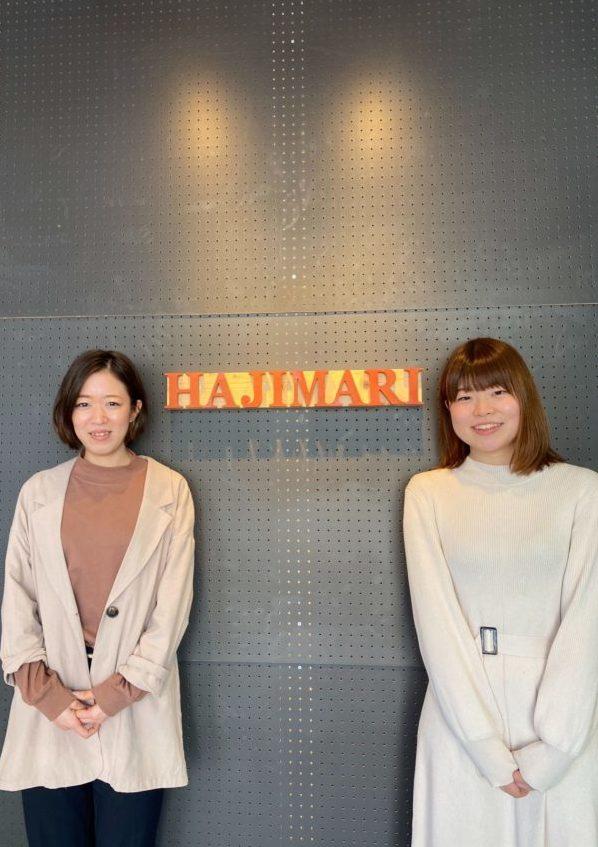 hajimari 宮崎オフィス